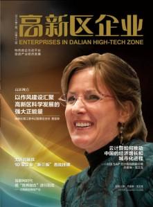 Dalian, China High Tech Magazine