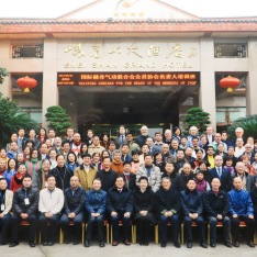 IHQF Qi Gong Training, Mt. Emei, China